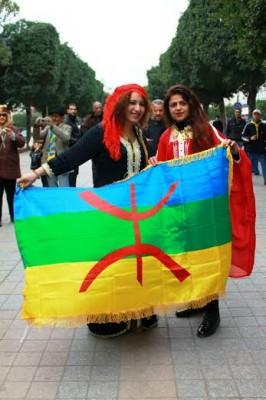 Tunisian Amazigh