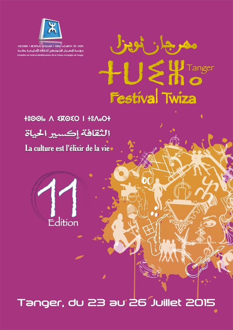 Tawiza festival