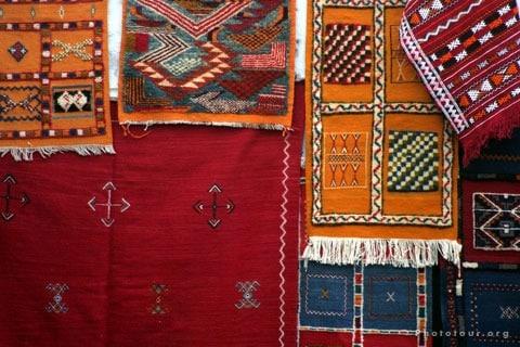 Amazigh Berber Carpet