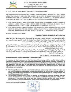 Amazigh Supreme Council in Libya Statement