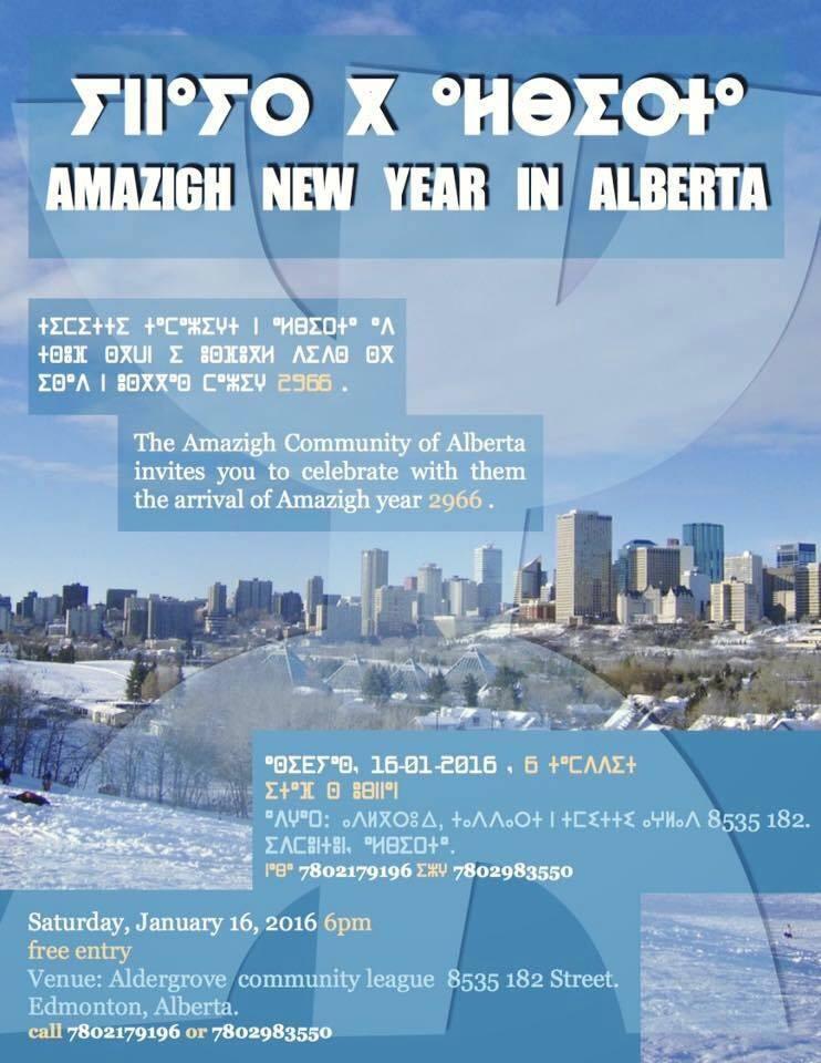 Amazigh New Year in Edmonton