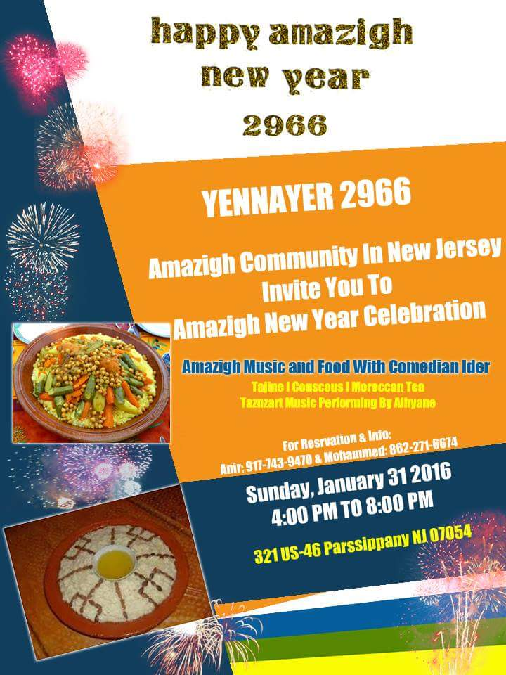 Amazigh New Year 2966 in New Jersey