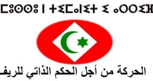 Movement for the Autonomy of Rif