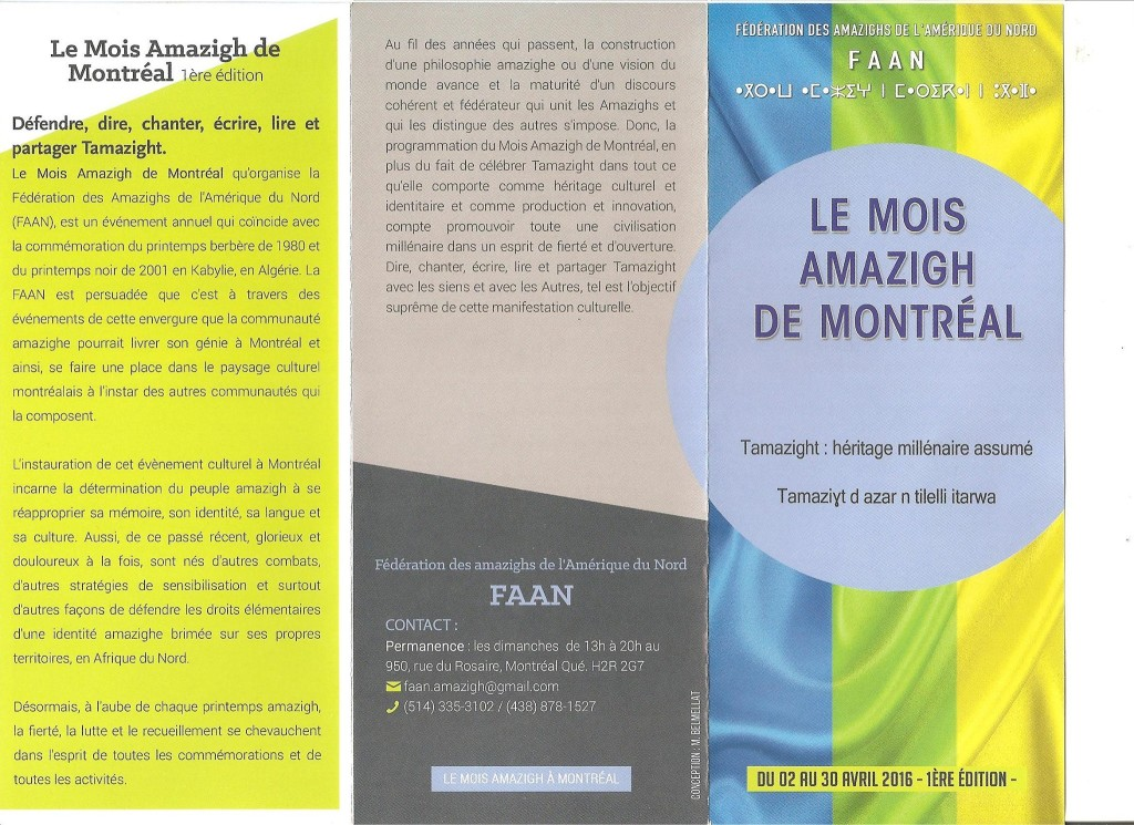 Mois Amazigh