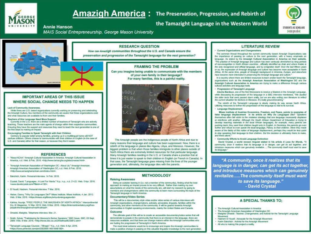 Amazigh America