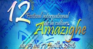 International Festival of Amazigh Culture