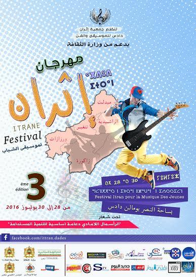 Ithran Festival
