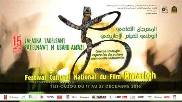 Amazigh Film