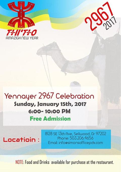 Amazigh new year