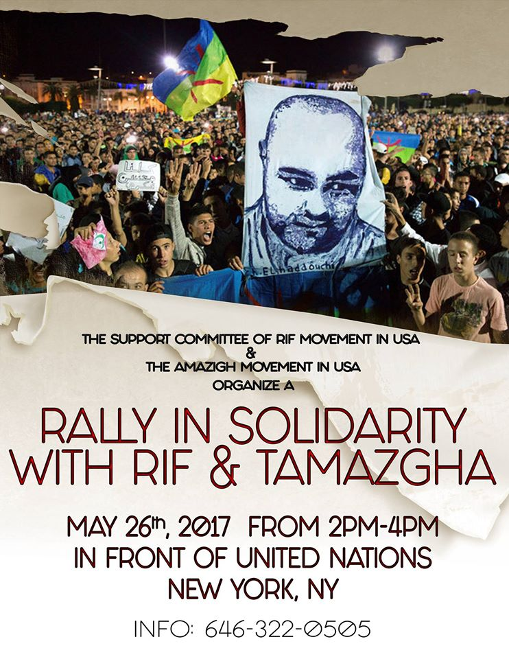 Amazigh Rally
