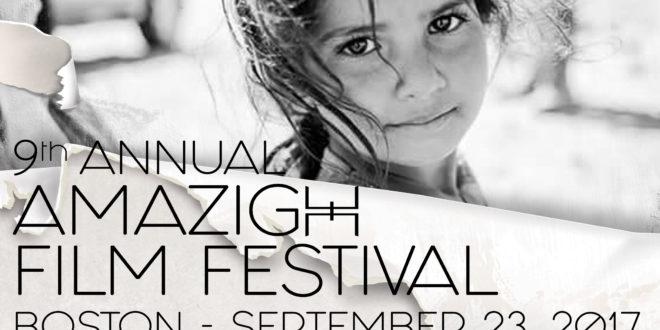 Amazigh film festival