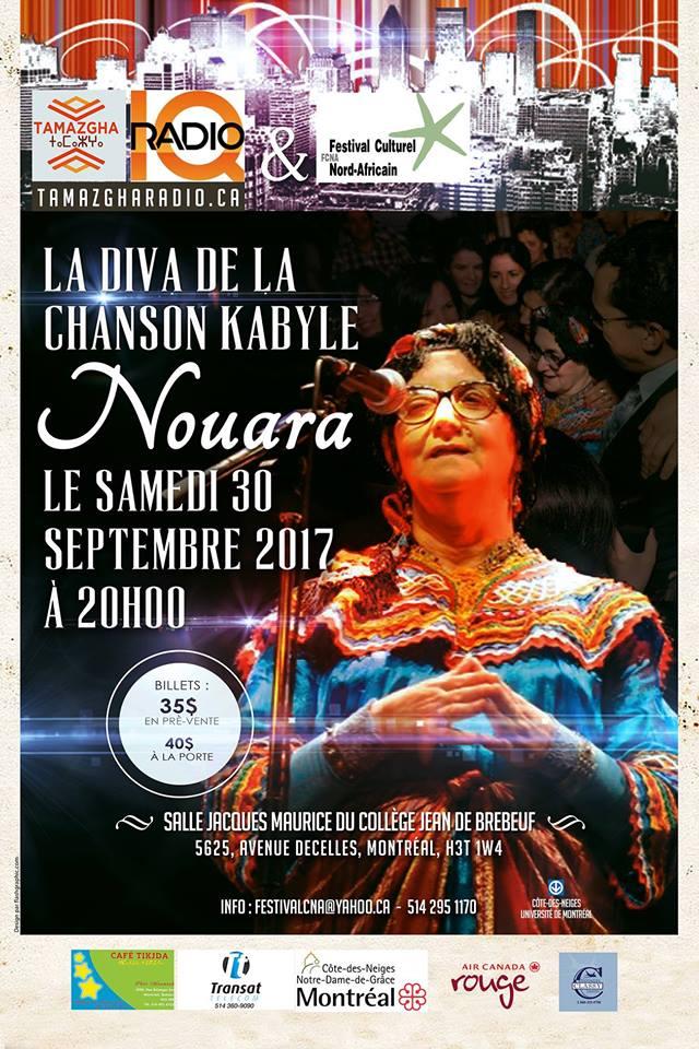Nouara