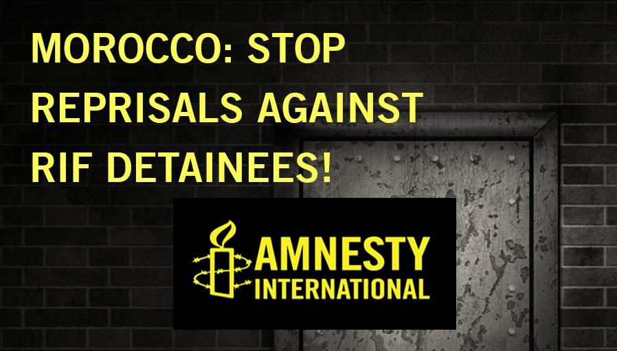 Amnesty International: Failed Methodology, Corruption, and Anti-Israel Bias