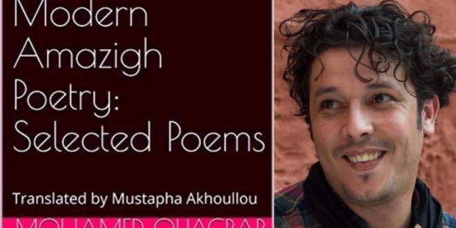 Amazigh Poetry