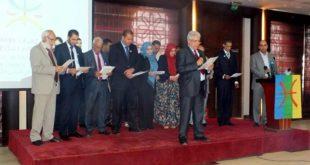 Amazigh Supreme Council