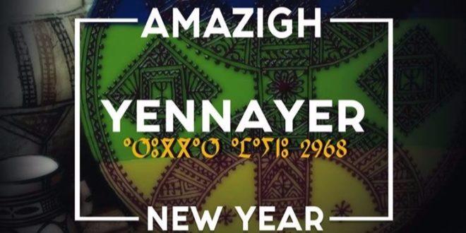North African Amazigh