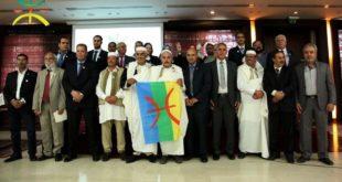 Amazigh of Libya