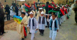 Amazigh New